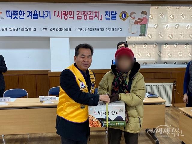 ▲ '사랑의 김장김치' 전달 모습