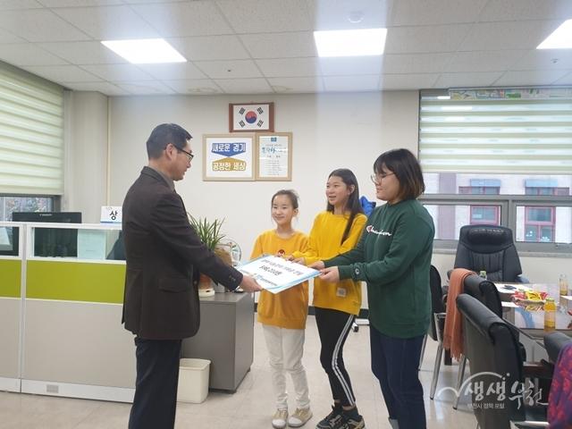 ▲ 상미초 학생들이 '상미나눔장터' 수익금을 기탁하고 있다.
