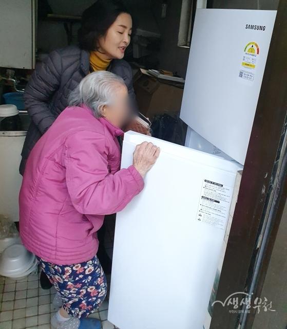 ▲ 범안동복지협의체에서 저소득 소외계층 어르신께 냉장고를 지원하였다.