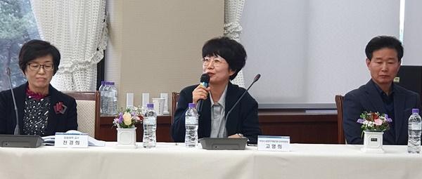 ▲ 세션 2. 좌측부터 천경희 교수, 고명희 위원장, 최영현 과장