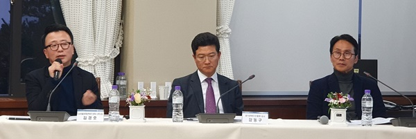 ▲ 세션 3. 좌측부터 김경호 센터장, 강동구 감사, 유성준 과장
