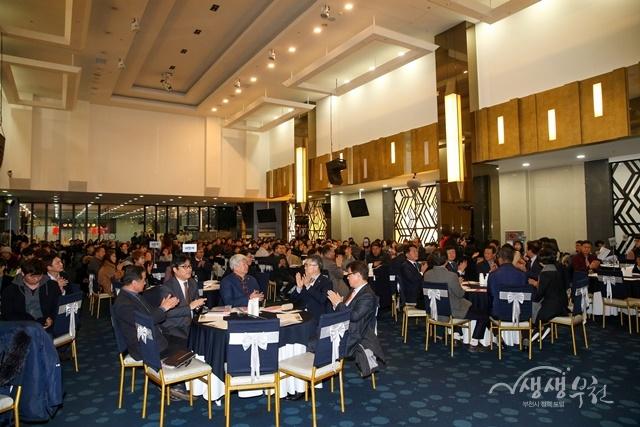 ▲ 부천지역노사민정협의회 제20주년 기념식 모습