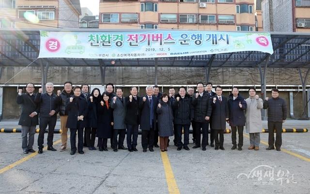 ▲ 장덕천 부천시장(왼쪽 아래)이 전기버스를 시승해보고 있다.