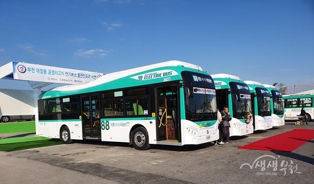 ▲ 전기버스 외부 모습