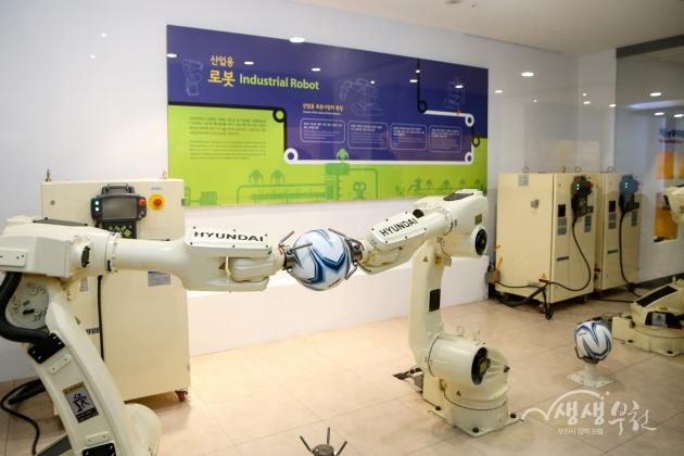 ▲ 부천로보파크 - 산업용 로봇