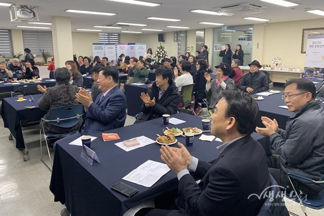 원미 도시재생 주민공모사업 성과 공유회 개최