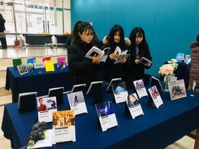 ▲ 프로그램에 참가한 부천여중 1학년4반 이만미,이소연.김영주학생