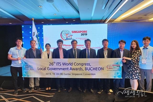 부천시, 역대 최다 수상 기록 세우며 2019년 마무리