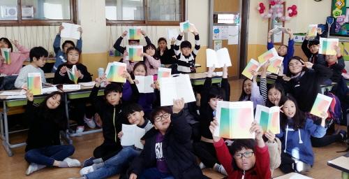 ▲ '도시다감 : 어린이 감정사전 2'의 어린이작가로 참여한 성주초등학교 학생들