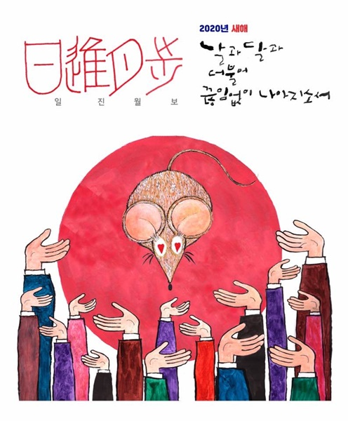 ▲ 사단법인 한국카툰협회 조관제회장님 작품