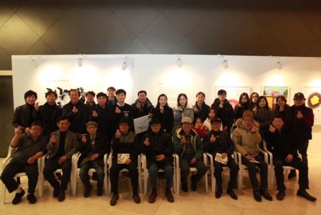 ▲ 사단법인 한국카툰협회 작가들