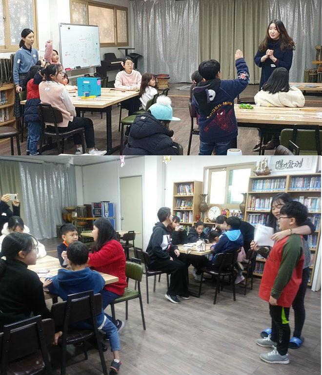 ▲ '콩콩이한글교실'에서 활동 중인 아이들 모습