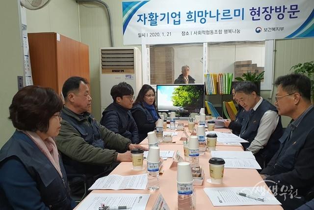 박능후 보건복지부 장관, 부천시 사회복지 현장 방문