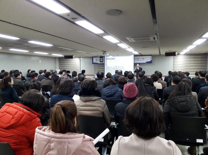 1월 22일, 장덕천 시장의 시정 설명회 모습(상동 지역, 복사골문화센터 512호)