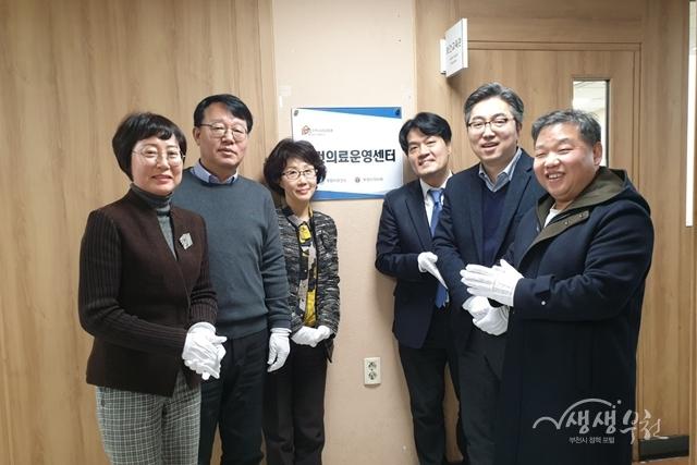 ▲ 부천시 보건의료운영센터 현판식