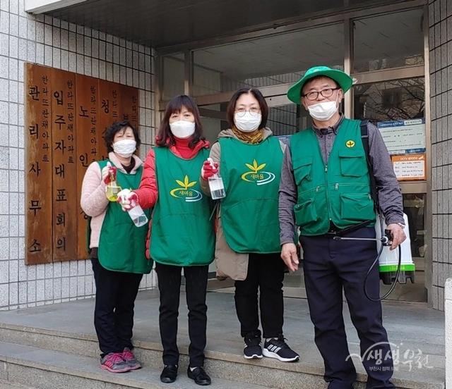 ▲ 방역 후 신중동자율방역봉사단에서 기념사진을 촬영하였다.