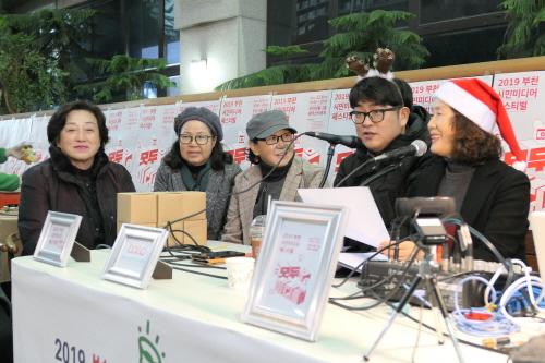 ▲ 마을미디어사업 선정 단체가 지난해 열린 '2019 부천 시민미디어 페스티벌'에서 공개 방송을 진행하고 있다.