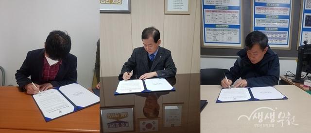 ▲ 부천 중동 덕유1관리사무소-신중동행정복지센터-한라1관리사무소 협약 체결 모습