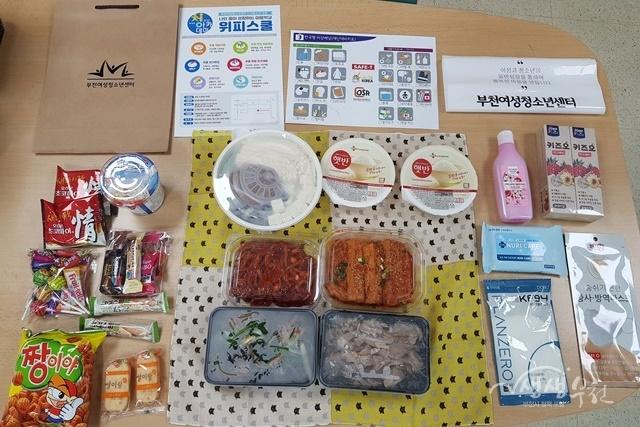 ▲ 부천여성청소년센터에서 청소년을 위한 긴급돌봄 관련 물품을 전달하였다