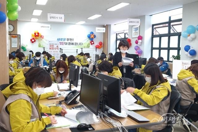 ▲ 체납관리단을 대상으로 코로나19 대응 지원 교육을 실시하고 있다