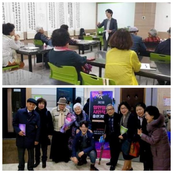 ▲ 2019년 12월 시니어 책 쓰기 수업 성과 '일인일책' 출판기념회