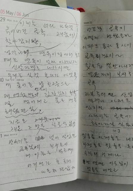 ▲ 서 작가의 깨알 메모