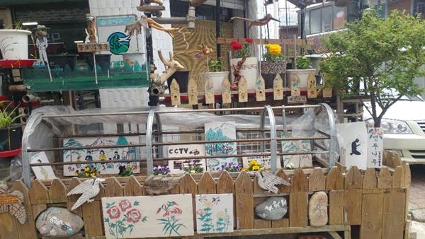 ▲ '부엉이 슈퍼' 현관 앞에 있는 작품들