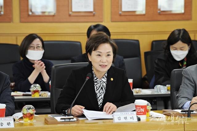 ▲ 김현미 국토교통부 장관이 스마트시티 챌린지 참여기업과의 간담회에 참석했다