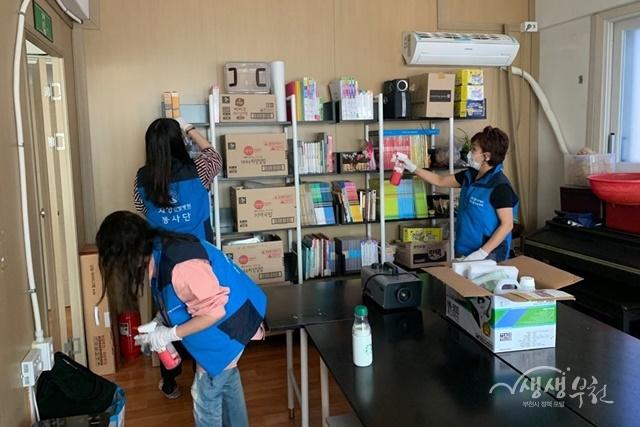 ▲ 봉사자들이 부천시 소재 지역아동센터를 방문해 방역 활동을 진행했다