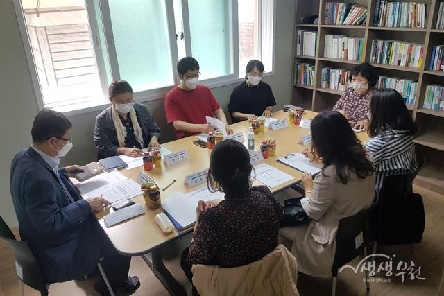 ▲ 부천시가 지난 7일 엠마우스커뮤니티홈에서 2020년 제1차 3단계 지역케어회의를 개최하였다