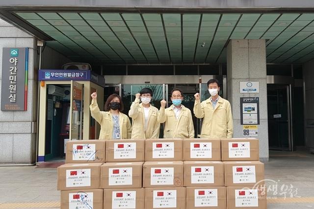 ▲ 중국 진강시에서 부천시에 마스크 2만장을 지원했다