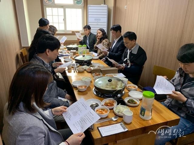 ▲ 오정동 지역통합돌봄 민관협력 간담회 진행 모습