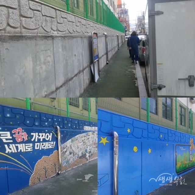 ▲ 부천시 중동에서 주민참여예산 사업으로 상지초등학교 담장 개선을 위한 벽화사업을 추진하였다,(위) 개선 전 (아래) 개선 후 모습