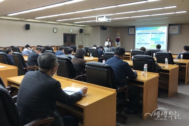 ▲ 부천시가 지난 14일 부천시의회 대회의실에서 통합먹거리지원센터 건립 타당성 연구용역 착수보고회를 개최했다