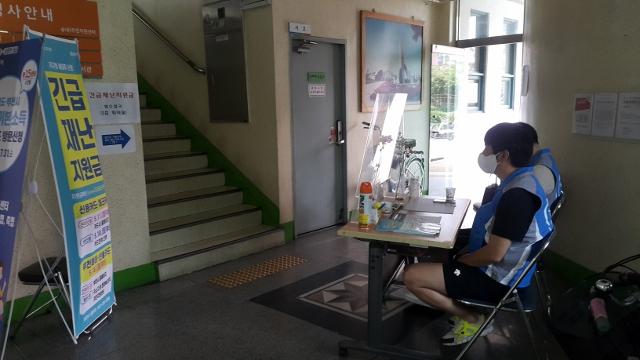 ▲ 송내1동 주민센터 긴급재난지원금 자원봉사자