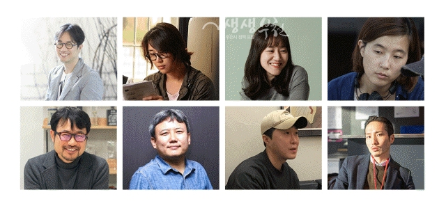▲ 'SF8 프로젝트'에 참여한 8명의 감독.(왼쪽부터 시계방향) 민규동·노덕·한가람·이윤정·김의석·안국진·오기환·장철수 감독