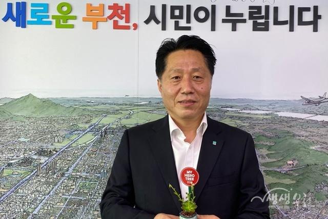 ▲ 장덕천 부천시장이 '마이 히어로 트리' 캠페인에 참여하며 부천 시민 마음 방역에 나섰다