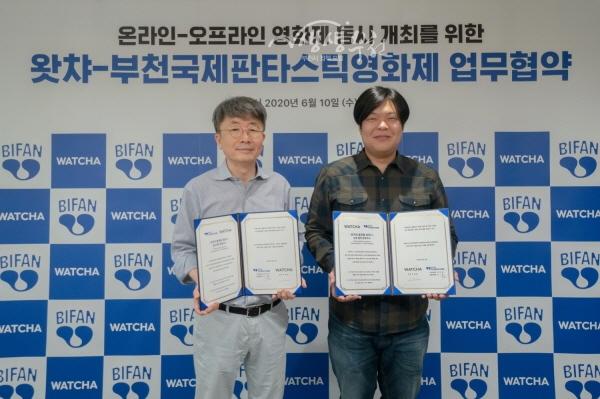 ▲ 신철 BIFAN 집행위원장(왼쪽)이 박태훈 왓챠 대표와 기념촬영을 하고 있다.