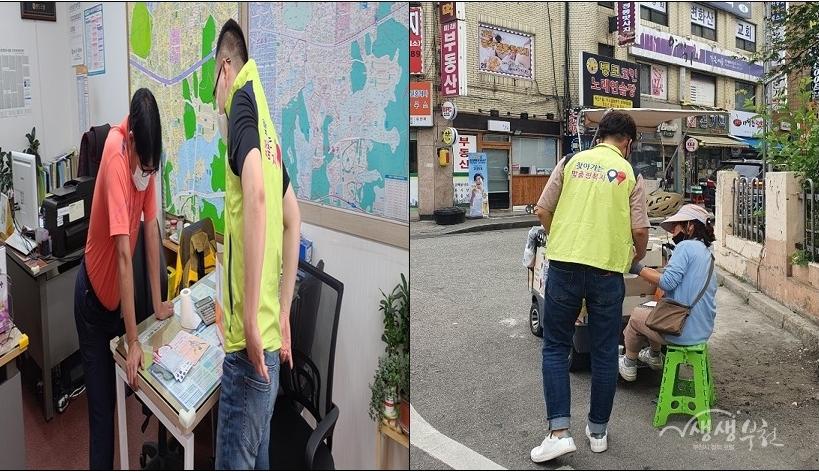 ▲ 오정동 희망복지과 맞춤형복지팀 오정동 일대 위기가구 발굴 홍보 사진