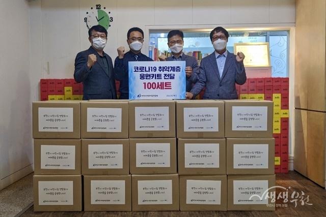 ▲ 부천시 어린이집 연합회에서 부천시에 1,300만 원을 기부했다