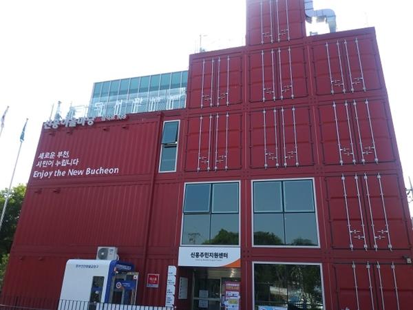 ▲ 지난 5월 20일 신흥어울마당 4~5층에 환경 테마 작은도서관이 문을 열었다.