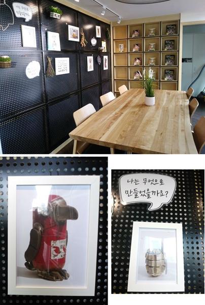 ▲ 4층 한 벽면에는 재활용품으로 만든 사진 작품들이 전시되어 있다.