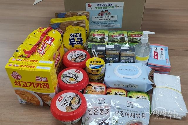▲ 오정동에서 지원한 '맞춤형 물품꾸러미'