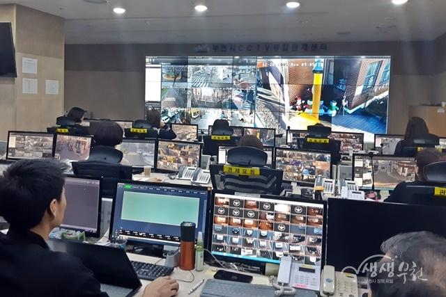 ▲ 부천시 CCTV 통합관제센터