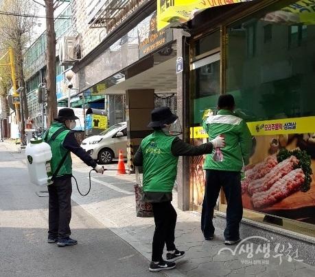 ▲ 새마을지도자 대산동협의회 방역 활동 모습