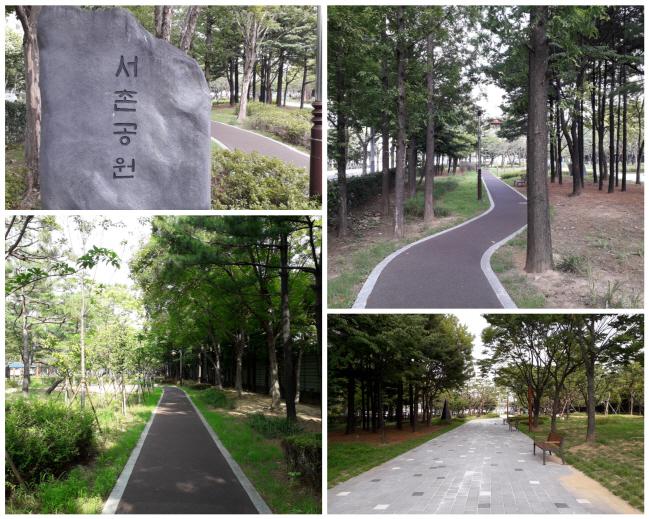 서촌공원 산책로 모습.