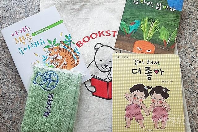 부천시에서 태어난 모든 아가는 책 선물받아요!