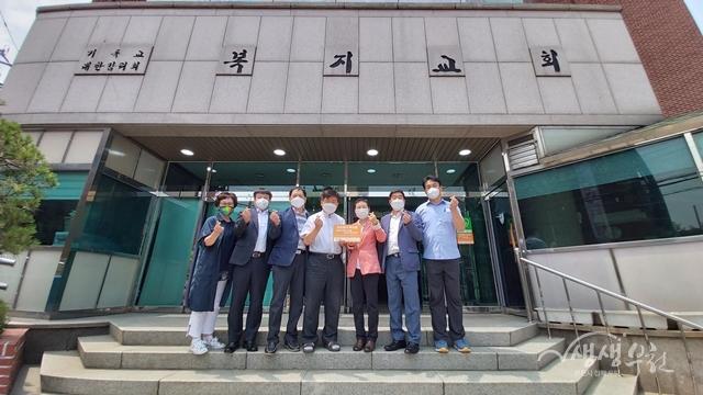 ▲ 성곡동  「우리동네 복지콜」 현판식 개최 모습