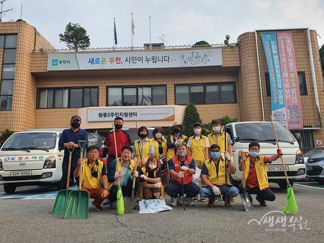 ▲ 오정동 원종2 마을자치회 단체사진