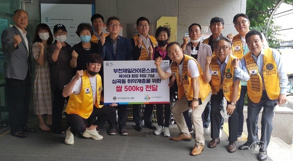 ▲ 양왕덕 회장이 지난 23일 축하 화환 대신 받은 쌀을 심곡동에 기탁하였다.